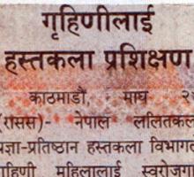 nagarik_25_magh_2071.jpg